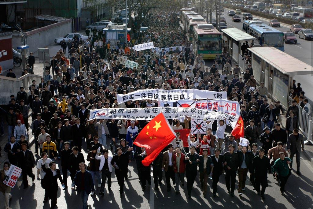 Anti-Japanese demonstrations Beijing