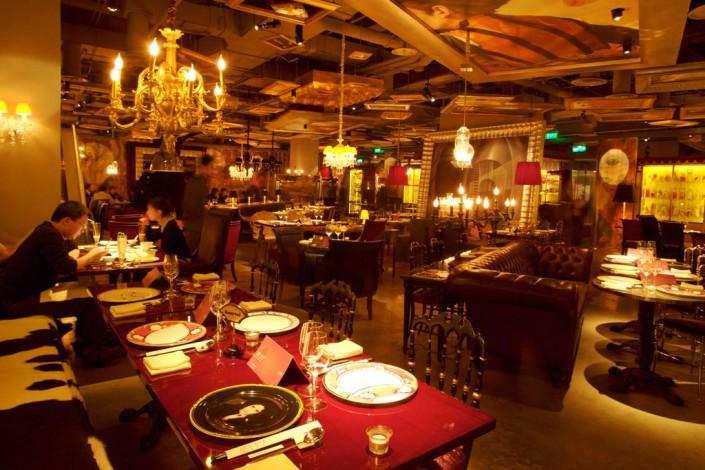 Lan Club, Beijing